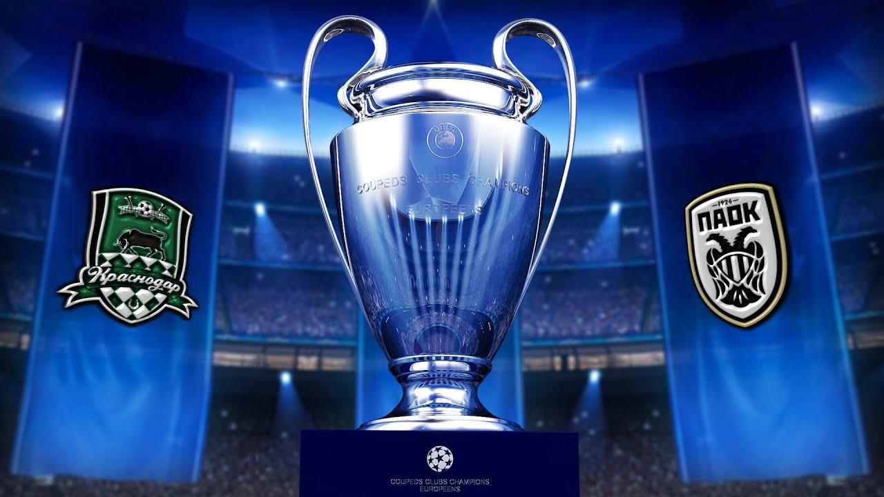 Krasnodar vs PAOK Saloniki Free Betting Tips - Champions League Playoffs 2020